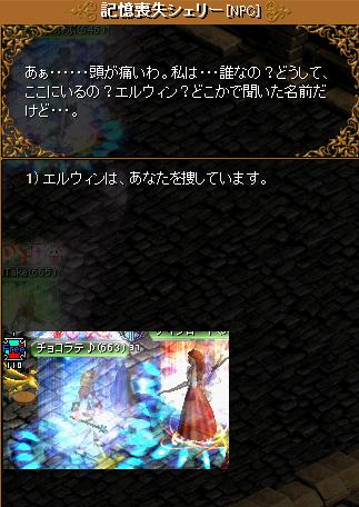 RedStone 12.05.29[09]