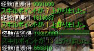 RedStone 12.05.31[02]
