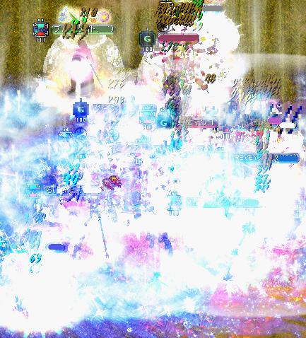 RedStone 12.06.03[01]