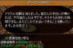 RedStone 12.06.10[21]