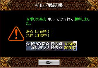 RedStone 12.06.24[08]