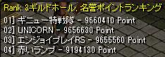 RedStone 12.06.26[04]