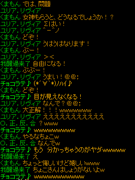 RedStone 12.07.05[10]
