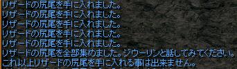 RedStone 12.07.07[07]