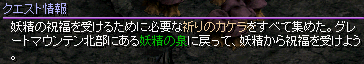 RedStone 12.07.05[04]