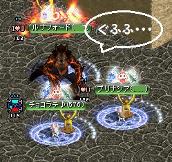 RedStone 12.07.12[04]