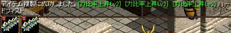 RedStone 12.07.18[10]