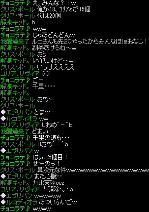 RedStone 12.07.22[07]