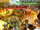 RedStone 12.07.29[12]