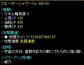 RedStone 12.08.07[02]