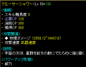 RedStone 12.08.07[04]
