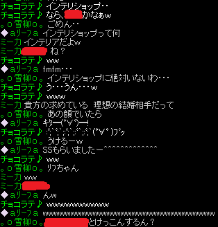 RedStone 12.08.08[01]