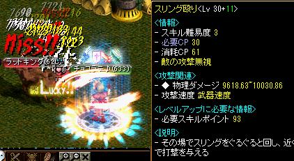 RedStone 12.08.13[00]