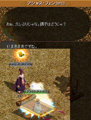 RedStone 12.09.15[02]
