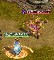 RedStone 12.09.26[02]