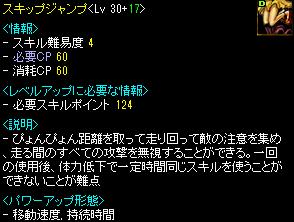 RedStone 12.09.26[04]