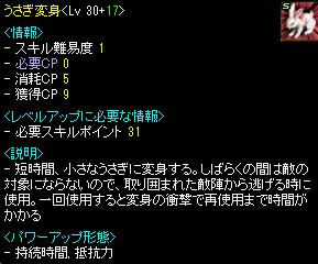 RedStone 12.09.26[05]