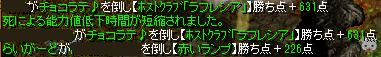 RedStone 12.10.07[02]