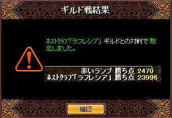 RedStone 12.10.07[06]