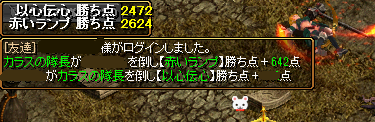 RedStone 12.10.14[02]