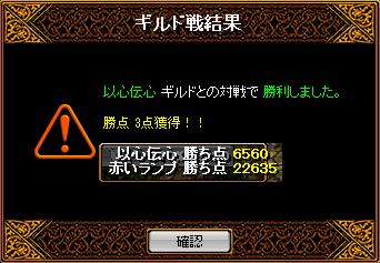RedStone 12.10.14[05]