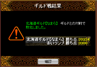 RedStone 12.10.19[01]