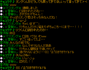 RedStone 12.10.25[04]