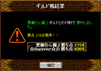 RedStone 12.10.30[06]
