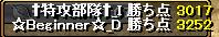 RedStone 12.11.14[05]