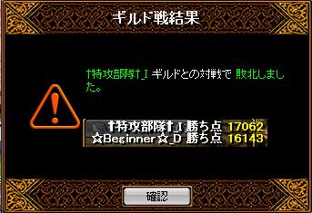 RedStone 12.11.14[08]