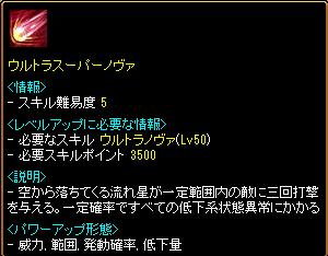 RedStone 12.11.20[17]