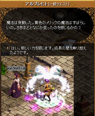 RedStone 12.11.20[15]