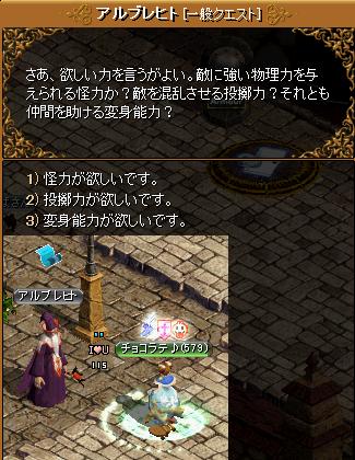 RedStone 12.11.20[11]