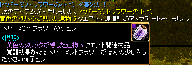 RedStone 12.11.20[09]