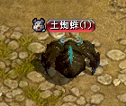RedStone 12.11.20[06]