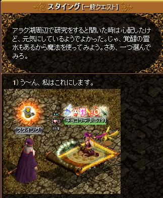 RedStone 12.11.20[05]