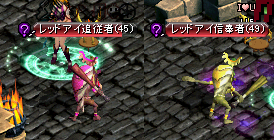 RedStone 12.11.20[03]