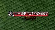 RedStone 12.11.20[01]
