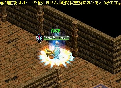 RedStone 12.11.22[04]