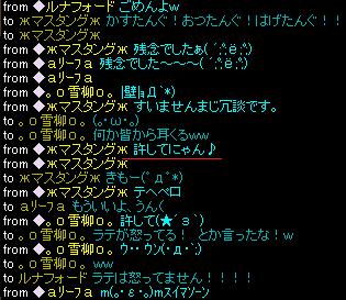 RedStone 12.11.27[02]