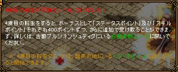 RedStone 12.11.27[03]