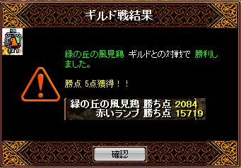 RedStone 12.12.02[04]