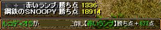 RedStone 12.12.09[08]