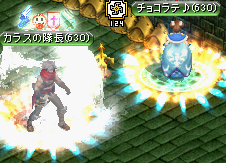 RedStone 12.12.13[00]