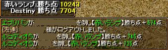 RedStone 12.12.16[06]