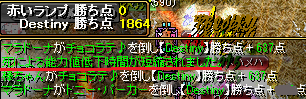 RedStone 12.12.16[04]