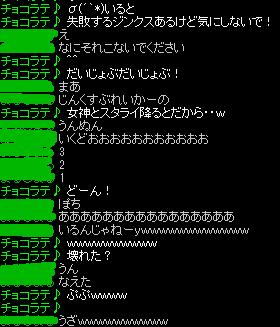 RedStone 12.12.13[03]