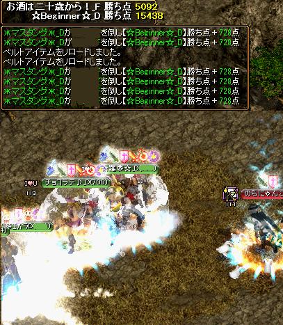 RedStone 12.12.23[05]