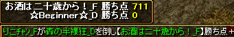 RedStone 12.12.23[02]