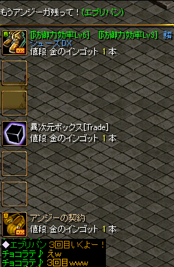 RedStone 12.12.24[02]